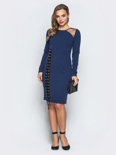 Платье-футляр с велюровой лентой синее - 18281, фото 1 – интернет-магазин Dressa