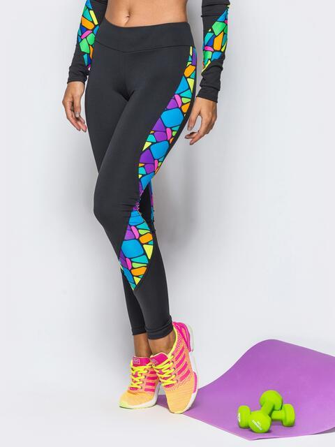 Лосины из спортивного трикотажа с цветными вставками - 17191, фото 1 – интернет-магазин Dressa