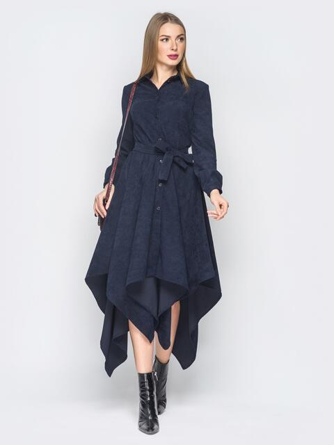 Платье-рубашка тёмно-синего цвета с ассиметричным низом - 18768, фото 1 – интернет-магазин Dressa