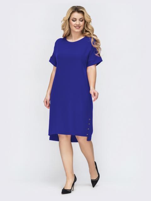 Синее платье батал с удлиненной спинкой 46002, фото 1