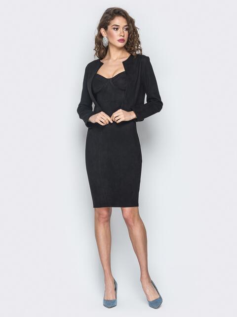 d390082170c Замшевый комплект жакет и платье-футляр черный 18580 – купить в ...