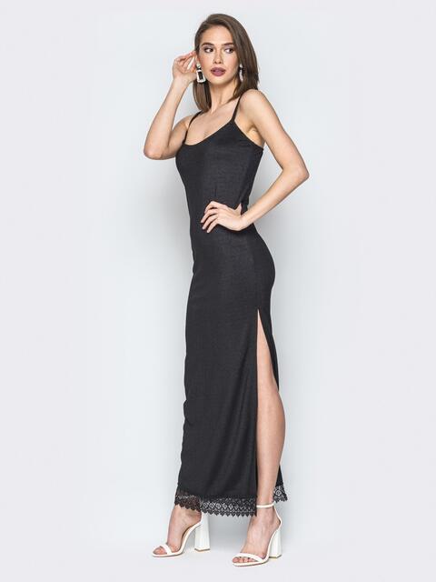 Чёрное платье на тонких бретелях с высоким разрезом - 19643, фото 1 – интернет-магазин Dressa