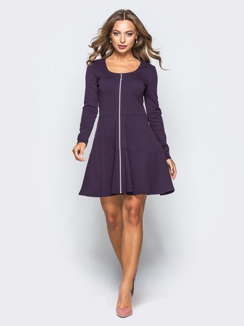 Фиолетовое платье-мини со змейкой спереди - 16279, фото 1 – интернет-магазин Dressa