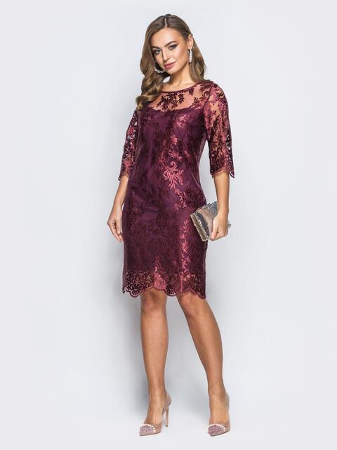 Гипюровое платье бордового цвета с рукавами-воланами - 17976, фото 1 – интернет-магазин Dressa