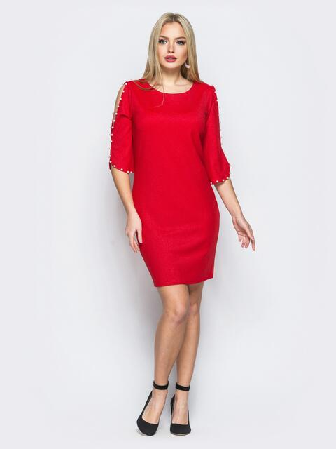 Платье с вырезами на рукавах и жемчужинами красное - 18114, фото 1 – интернет-магазин Dressa