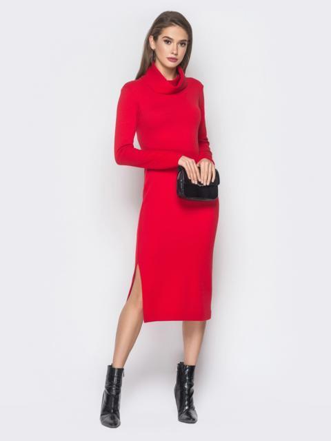 Красное платье-гольф с разрезом сбоку - 18672, фото 1 – интернет-магазин Dressa