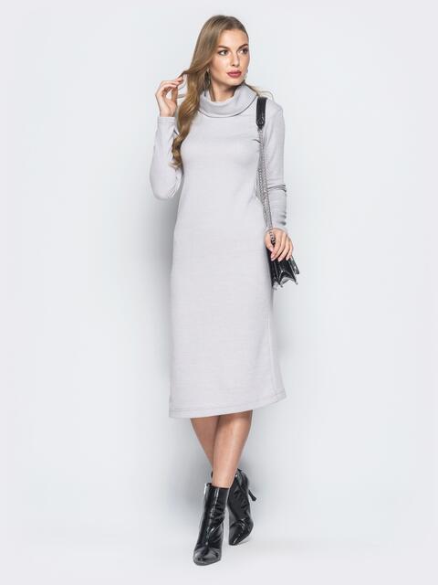 Серое платье-гольф с разрезом сбоку - 18673, фото 1 – интернет-магазин Dressa