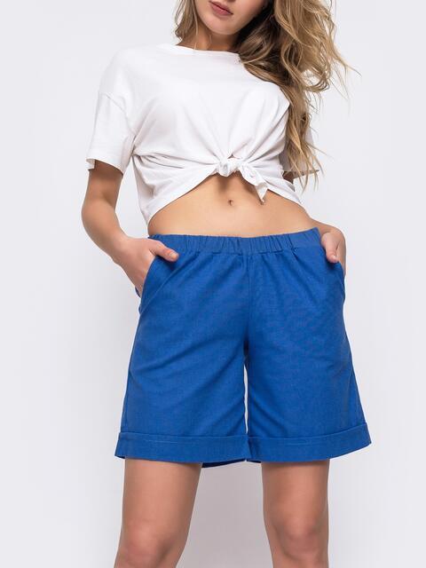 Льнянные шорты синего цвета с резинкой по талии 48173, фото 1