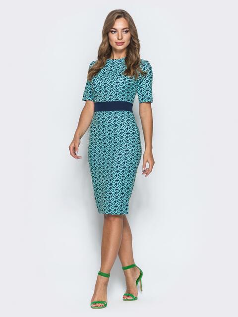 Платье из костюмной ткани с втачным поясом мятное - 14655, фото 1 – интернет-магазин Dressa