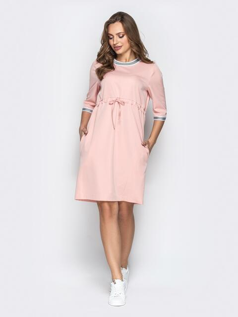 Спортивное платье с карманами и кулиской по талии пудровое - 20798, фото 1 – интернет-магазин Dressa