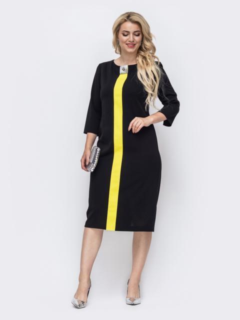 Прямое платье батал с контрастной вставкой черное 50701, фото 1