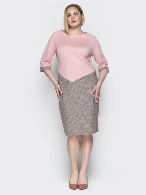 Розовое платье в клетку приталенного кроя - 20197, фото 1 – интернет-магазин Dressa