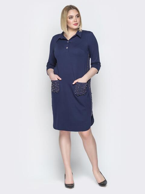 Синее платье прямого кроя с карманами и жемчужинами - 20194, фото 1 – интернет-магазин Dressa