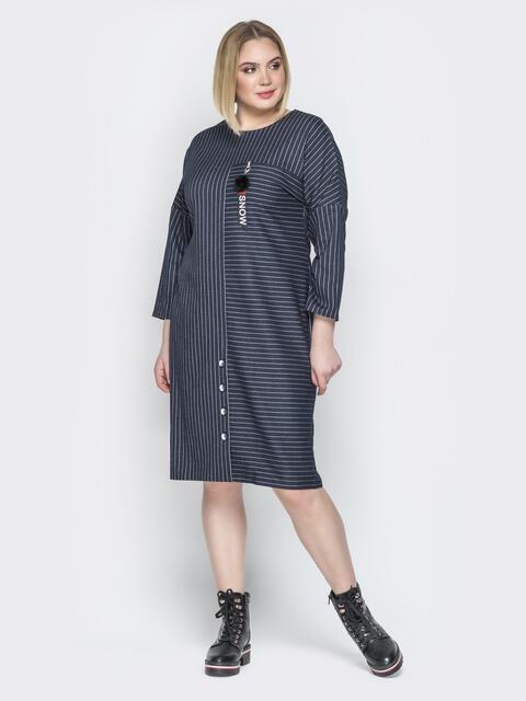 Синее платье в полоску прямого кроя на молнии - 20196, фото 1 – интернет-магазин Dressa