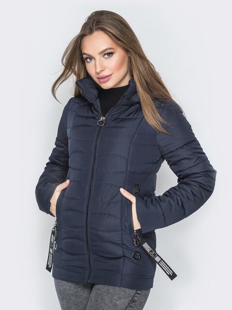 Тёмно-синяя куртка с воротником-стойкой и съёмным капюшоном - 20270, фото 1 – интернет-магазин Dressa