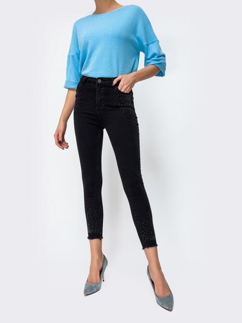 Чёрные джинсы со стразами и завышенной талией - 44060, фото 1 – интернет-магазин Dressa