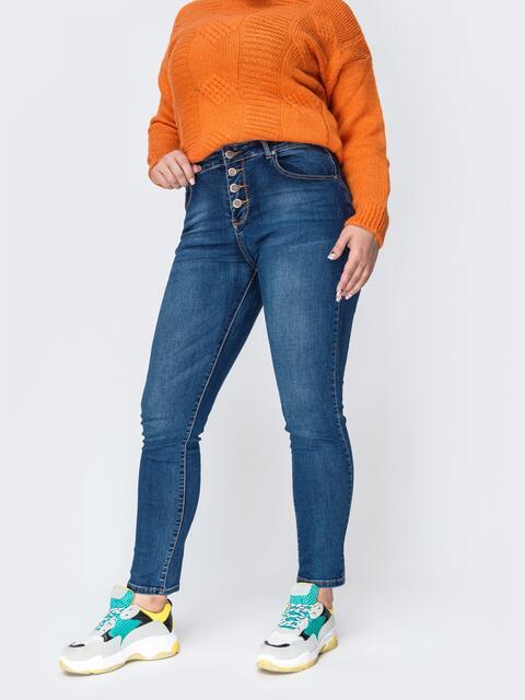 Осенние джинсы зауженного кроя на пуговицах синие - 41926, фото 1 – интернет-магазин Dressa