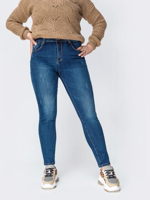Зауженные джинсы со стандартной посадкой синие - 41927, фото 1 – интернет-магазин Dressa