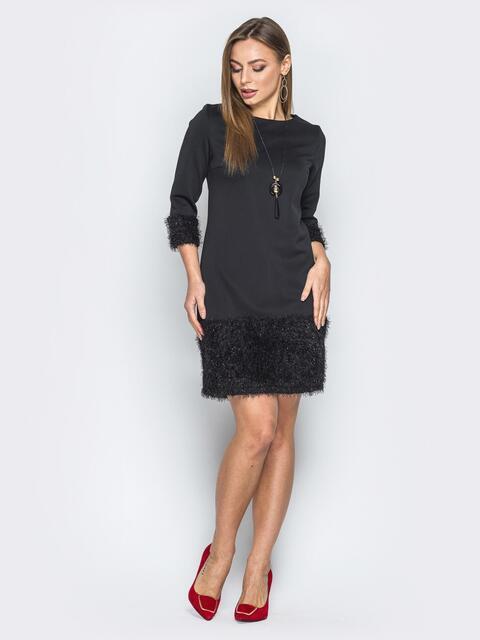 """Черное платье с низом из ткани """"травка"""" - 19233, фото 1 – интернет-магазин Dressa"""
