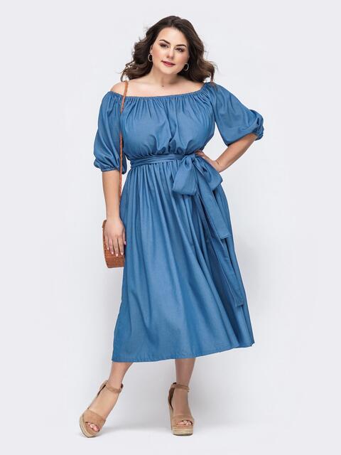 Длинное платье батал с открытыми плечами синее - 46290, фото 1 – интернет-магазин Dressa
