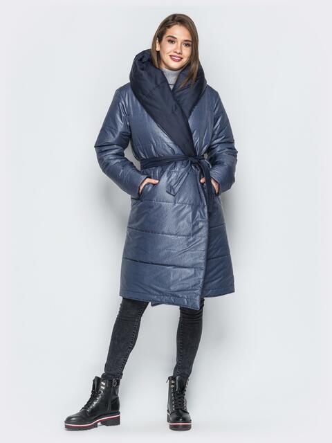 Двухсторонняя куртка с поясом в комплекте тёмно-синяя - 19212, фото 1 – интернет-магазин Dressa