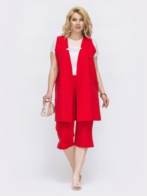 Красный комплект батал с жилетом и брюками 46286, фото 1
