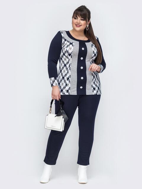 Тёмно-синий комплект батал из кофты с принтом и брюк - 44457, фото 1 – интернет-магазин Dressa