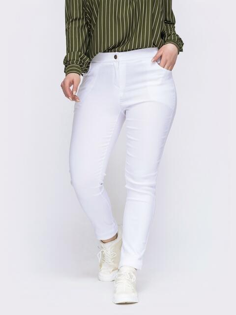 Зауженные брюки большого размера белые 46181, фото 1