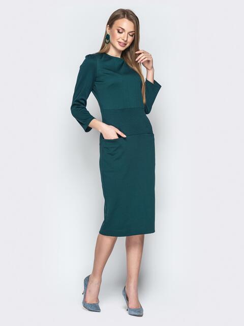 Зеленое платье приталенного кроя с карманами - 20625, фото 1 – интернет-магазин Dressa