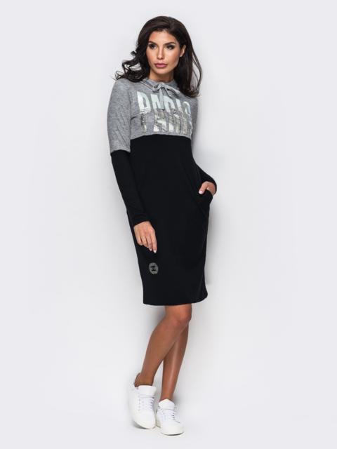 Контрастное черное платье с капюшоном и карманами 13488, фото 1