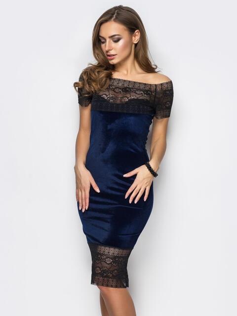 Велюровое платье с кокеткой из кружева тёмно-синее - 17872, фото 1 – интернет-магазин Dressa