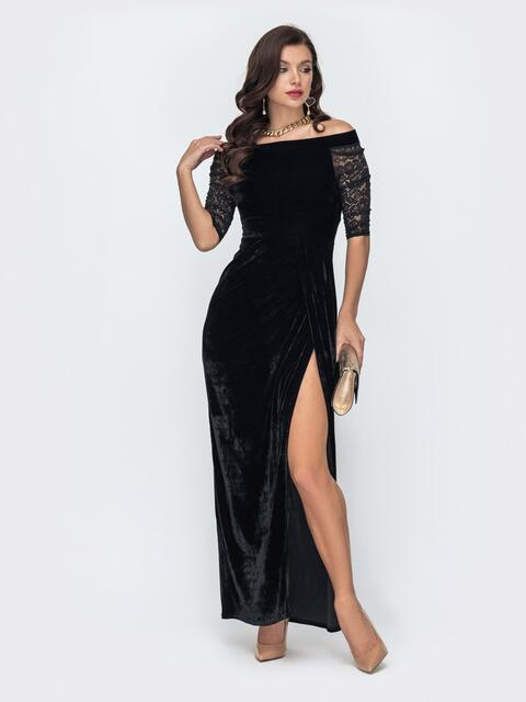 Бархатное платье-макси с открытыми плечами черное 51980, фото 1