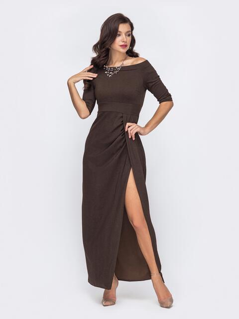 Длинное платье с открытыми плечами и разрезом сбоку коричневое 51977, фото 1