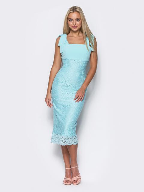 Голубое платье-футляр на широких бретелях с гипюром - 10848, фото 1 – интернет-магазин Dressa
