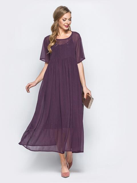 Платье фиолетового цвета из шифона с завышенной талией - 17999, фото 1 – интернет-магазин Dressa