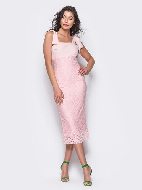 6c39a0248da0747 Розовое платье-футляр на широких бретелях с гипюром - 10847, фото 1 –  интернет