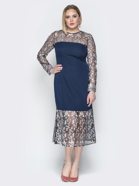 Тёмно-синее платье с гипюровой кокеткой и низом - 19938, фото 1 – интернет-магазин Dressa