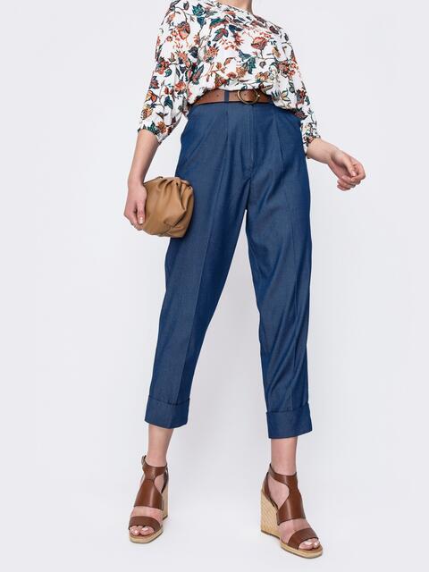 Укороченные брюки с завышенной талией синие - 46711, фото 1 – интернет-магазин Dressa