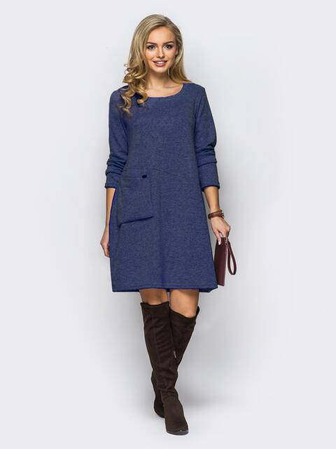 Синее трикотажное платье-трапеция с необычным карманом на полочке - 42646, фото 1 – интернет-магазин Dressa