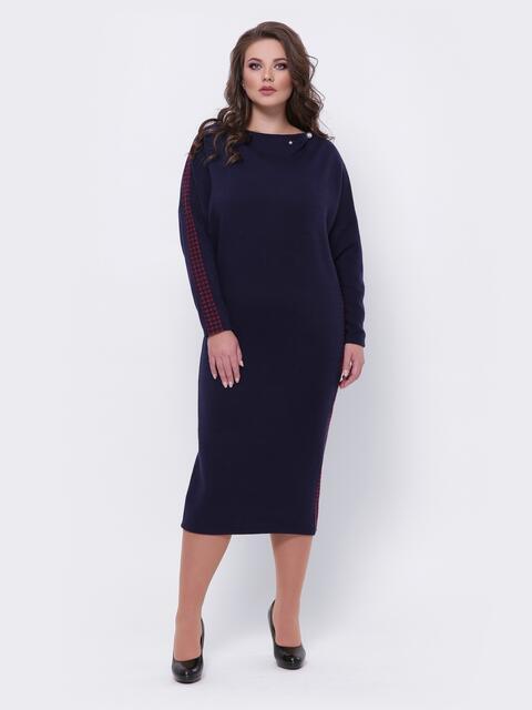 Тёмно-синее платье большого размера с зауженным низом - 44102, фото 1 – интернет-магазин Dressa