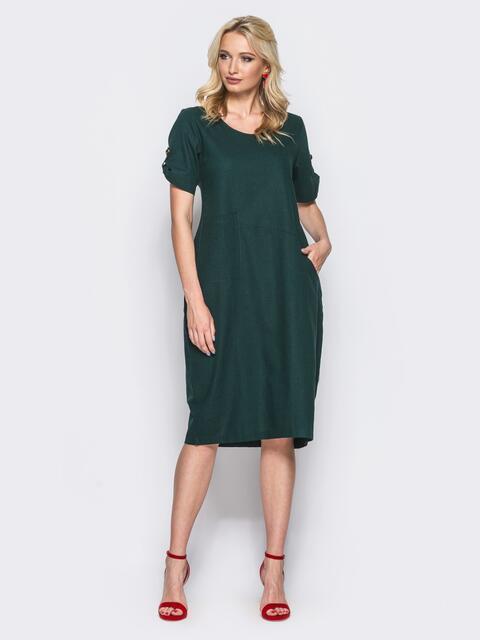 Тёмно-зелёное платье-баллон с накладным карманом 11131, фото 1