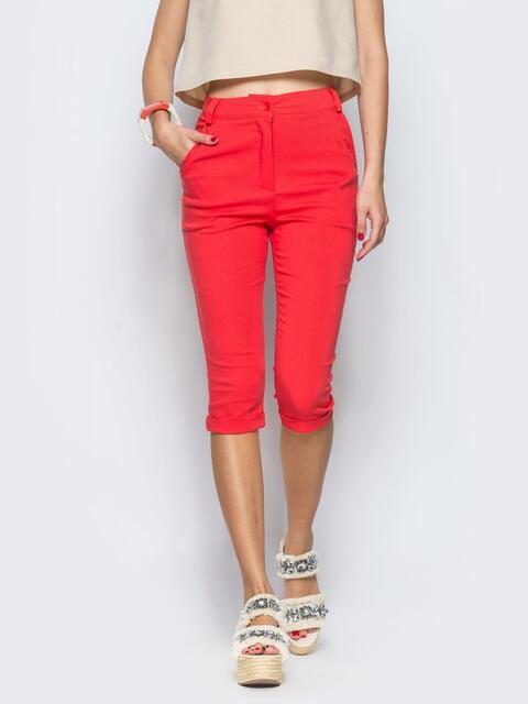 Красные укороченные брюки с отворотом внизу - 12749, фото 1 – интернет-магазин Dressa