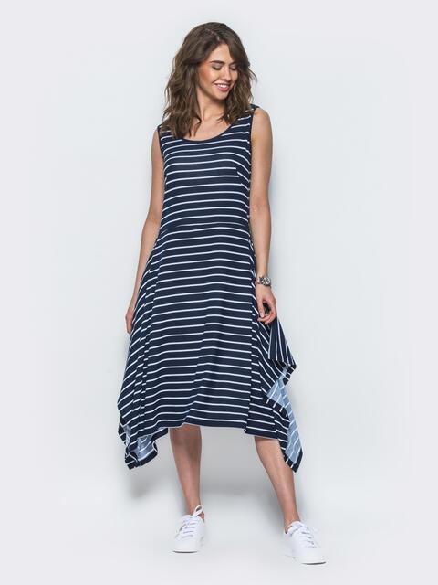 Платье в полоску с расклешенным низом синее - 12628, фото 1 – интернет-магазин Dressa