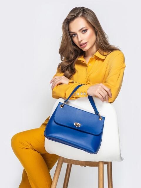 Сумка-келли синего цвета с дополнительным ремешком - 21464, фото 1 – интернет-магазин Dressa