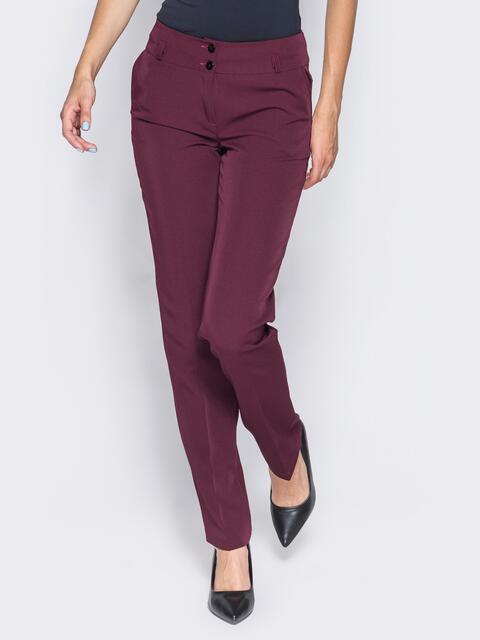 Брюки из костюмной ткани с карманами-обманками бордовые - 14411, фото 1 – интернет-магазин Dressa