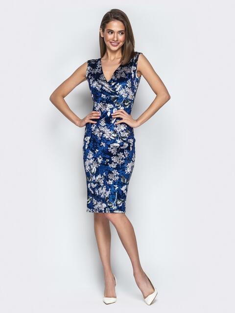 Синее принтованное платье-футляр с запахом - 20766, фото 1 – интернет-магазин Dressa