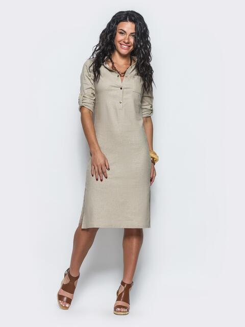 Бежевое льняное платье со шлёвками на рукавах - 12461, фото 1 – интернет-магазин Dressa