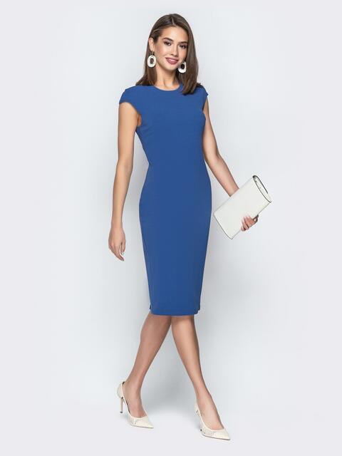 Классическое платье-футляр из креп-дайвинга синее - 21011, фото 1 – интернет-магазин Dressa