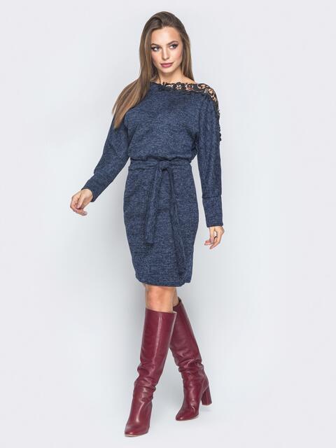 Платье с разрезами вдоль рукавов синее - 18565, фото 1 – интернет-магазин Dressa