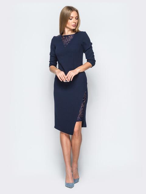 Платье тёмно-синего цвета со вставками из кружева - 17421, фото 1 – интернет-магазин Dressa
